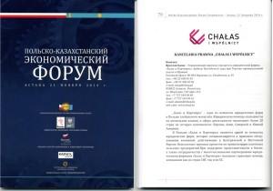 Katalog polsko kazachstańskie forum gospodarcze